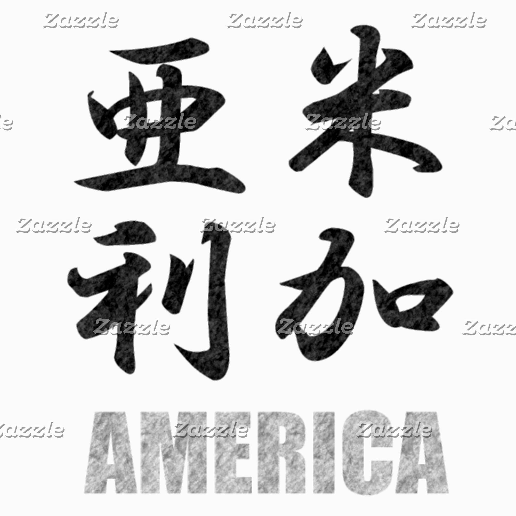 【漢字国家】KanjiDesignState