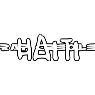 HAITI PRODUCTS