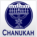 Chanukah t-shirts & gifts