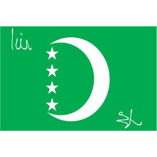 Comoros Flag (1996)