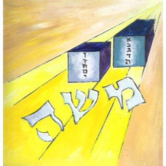 Moshe Rabbenu