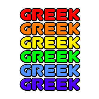 Rainbow Greek