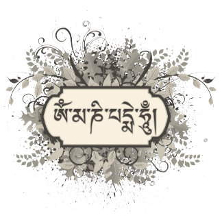 Om Mani Padme Hum Floral