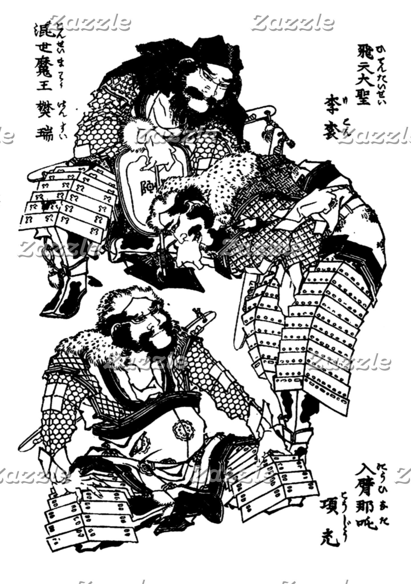 Portraits of Suikoden Heros