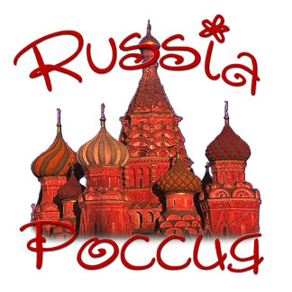 Russia designs - various