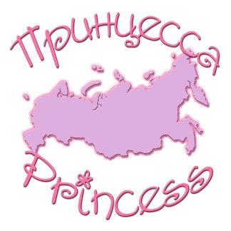 Princess and Prince (Russia)