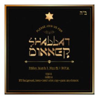 Shabbat Dinner שבת