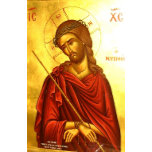 Jesus_Christ_fragment.JPG