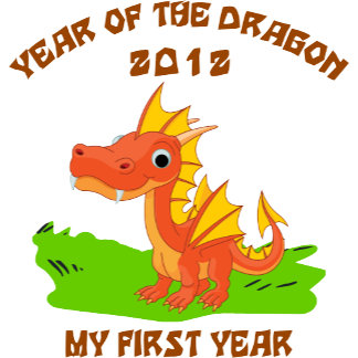 Born Year of The Dragon 2012 T-Shirt Gift Cards