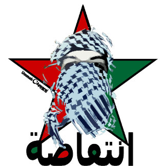 Intifada Star