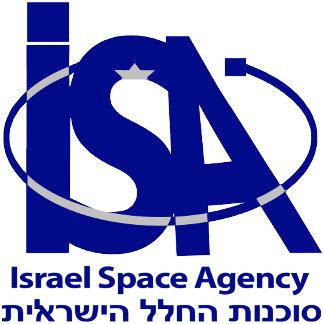 Israel Space Agency - סוכנות החלל הישראלית