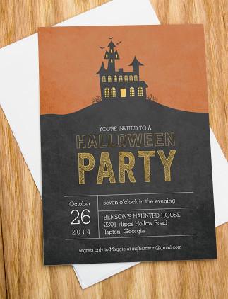 Haunted House Invites