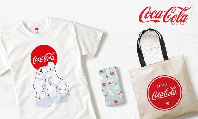 20% off Official Coca-Cola Shop