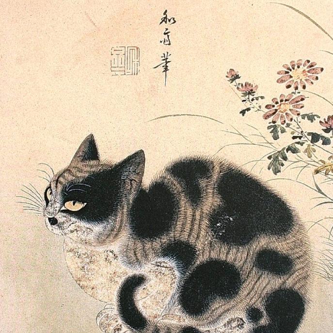 Vintage Asian Cat Kitchen Towel