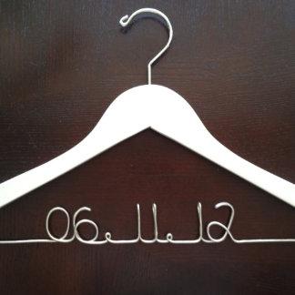 Bridal Dress Hanger Featuring Wedding Date