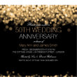 50th Wedding Anniversary Gold Lights Card Zazzle