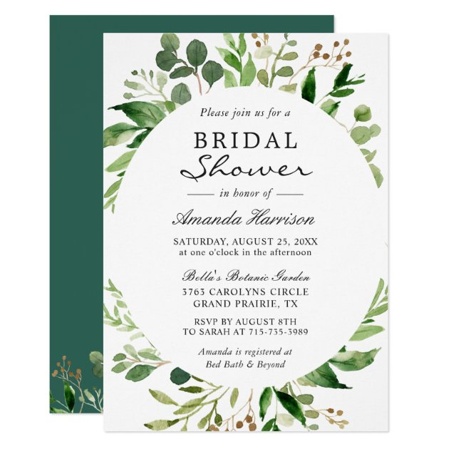 Modern Green Leaves Foliage Frame Bridal Shower Invitation