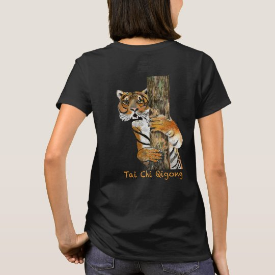 Tai Chi Qigong Exercise Shirt