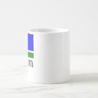 Sverdlovsk Oblast Flag Coffee Mug