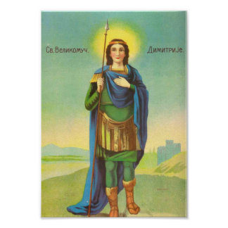 sveti-dimitrije poster