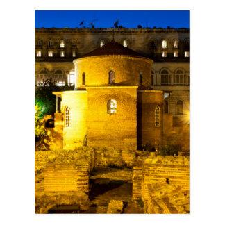 Sveti Georgi Postcard