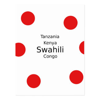 Kenya swahili language cards greeting photo cards zazzle swahili language kenya tanzania and the congo postcard m4hsunfo Choice Image