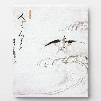 Swallow Among the Waves by Hakuin Ekaku Plaques