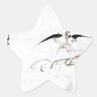 Swallow Among the Waves by Hakuin Ekaku Star Sticker