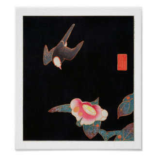 Swallow and Camellia, Jakuchū Poster