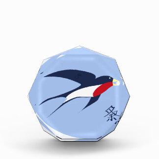 swallow award