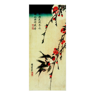 Swallows and Peach Blossoms Under the Full Moon 18 Poster