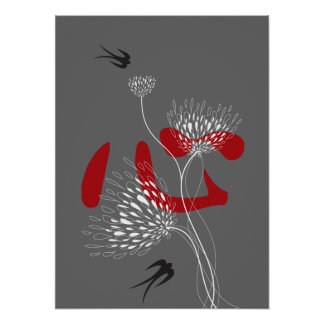 Swallows Birds Chinese Heart Oriental Kanji Floral Poster