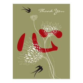 Swallows Floral Flowers Heart Ai Chinese Wedding Postcard