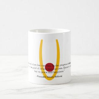 Swaminarayan College Graduate Gift Mug