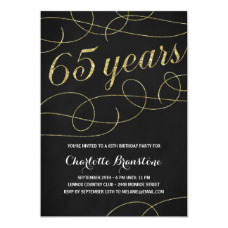 Swanky Faux Gold Foil 65th Birthday Party Card