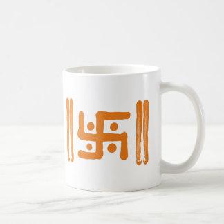 Swastika : Indian Religious Symbol Coffee Mug