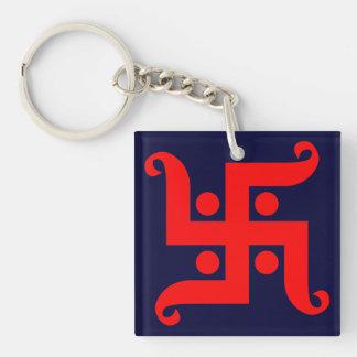 swastika keychain