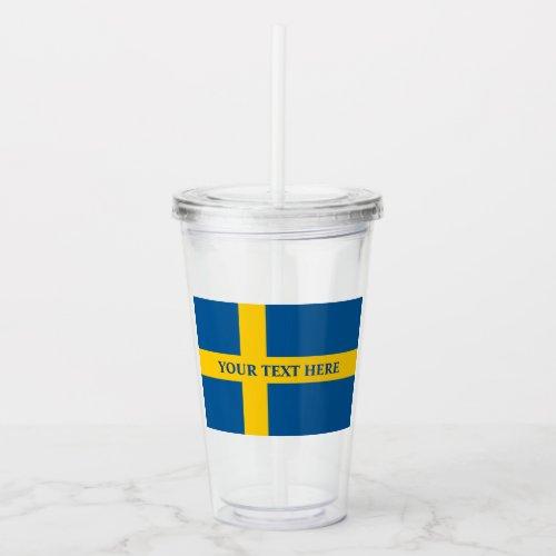 Swedish flag of Sweden custom Acrylic Tumbler
