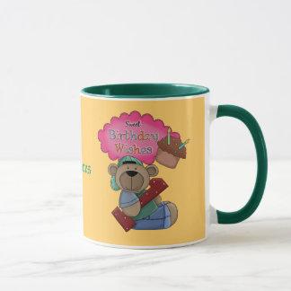 Sweet Birthday Wishes 1 Year Old Birthday Mug