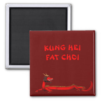 Sweet Chinese Red Dragon 2 Inch Square Magnet