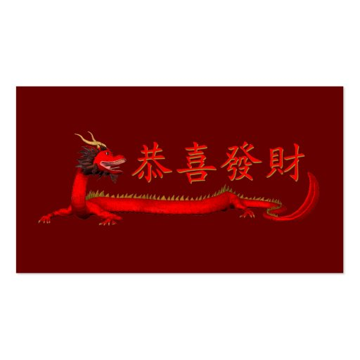 Sweet Chinese Red Dragon Business Cards