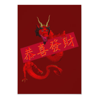 Sweet Chinese Red Dragon Card