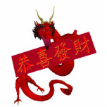 Sweet Chinese Red Dragon Cut Out