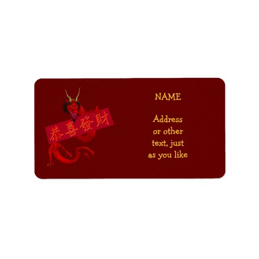 Sweet Chinese Red Dragon Personalized Address Label