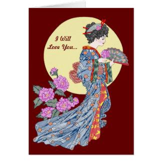Sweet nightingale song greeting card