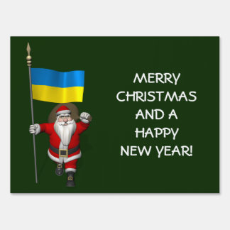 Sweet Santa Claus With Ensign Of The Ukraine Yard Sign