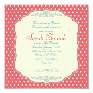 Sweet Vintage Invitation