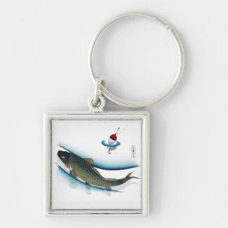 Swimming Carp Keychain