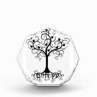 Swirl Tree of Life with Pomegranate Etz Chayim Award