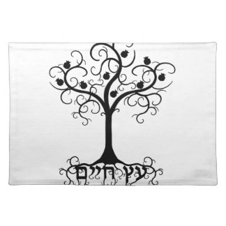 Swirl Tree of Life with Pomegranate Etz Chayim Cloth Placemat